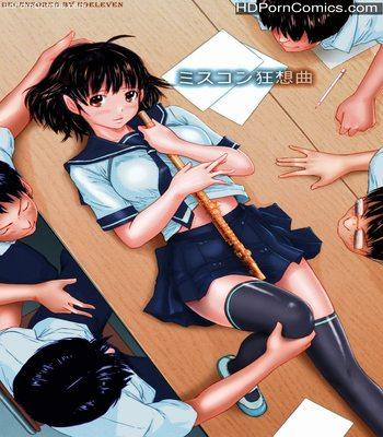 Kisaragi Gunma - Miss Contest Rhapsody1 free sex comic