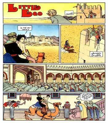 Little Ego45 free sex comic