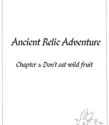 Ancient Relic Adventure 1 - Don't Eat Wild Fruit comic porn sex 001