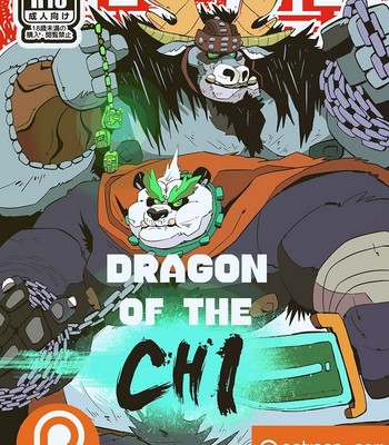 Porn Comics - Dragon Of The Chi