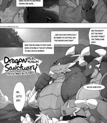 Dragon Sanctuary comic porn sex 002
