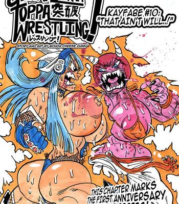 Porn Comics - Genkai Toppa Wrestling 10