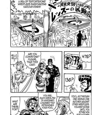 Genkai Toppa Wrestling 13 comic porn sex 025