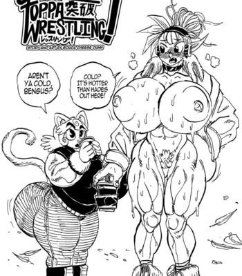 Porn Comics - Genkai Toppa Wrestling 15