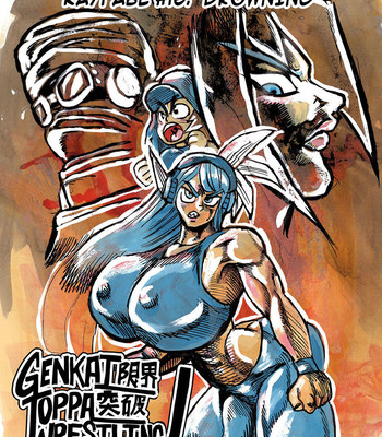 Porn Comics - Genkai Toppa Wrestling 16