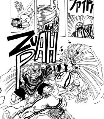 Genkai Toppa Wrestling 16 comic porn sex 023