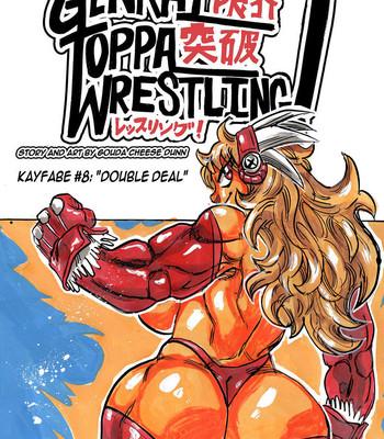 Porn Comics - Genkai Toppa Wrestling 8