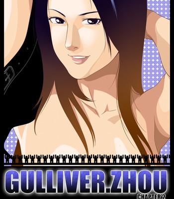 Porn Comics - Gulliver Zhou 2