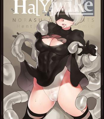Porn Comics - Ha[Y]wiRe