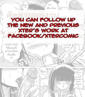 hentai-Naruto gaiden 10.5 free Porn Comic