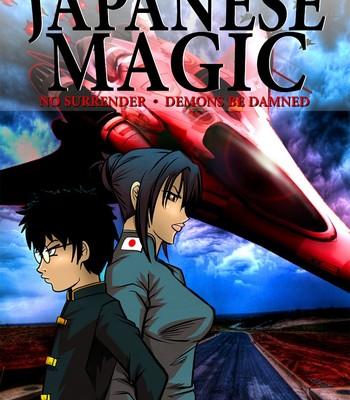 Japanese Magic 1 – No Surrender, Demons Be Dammed comic porn thumbnail 001