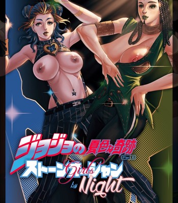 Porn Comics - JoJo's Bizarre Adventure – Girls By Night