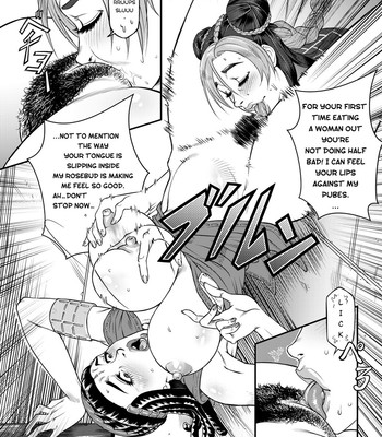 JoJo's Bizarre Adventure - Girls By Night comic porn sex 011