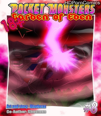 Porn Comics - Pocket Monsters – Garden Of Eden 8