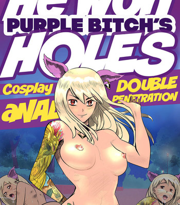 Porn Comics - Purple Bitch's