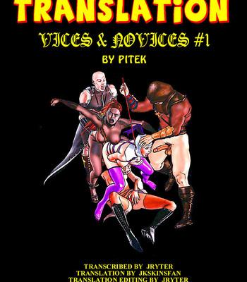 Porn Comics - Vices & Novices 1