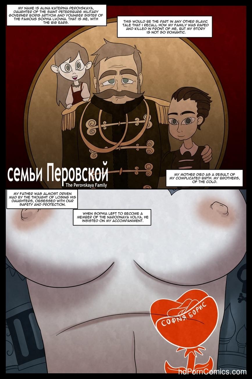 Cyka 2 free sex comic