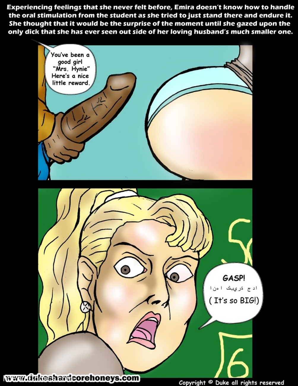 Mrs-Hani-Big-Ass-Lebanese-Teacher-115 free sex comic