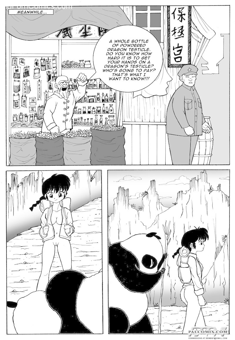 Ranma - Sometimes, the Bear gets you4 free sex comic