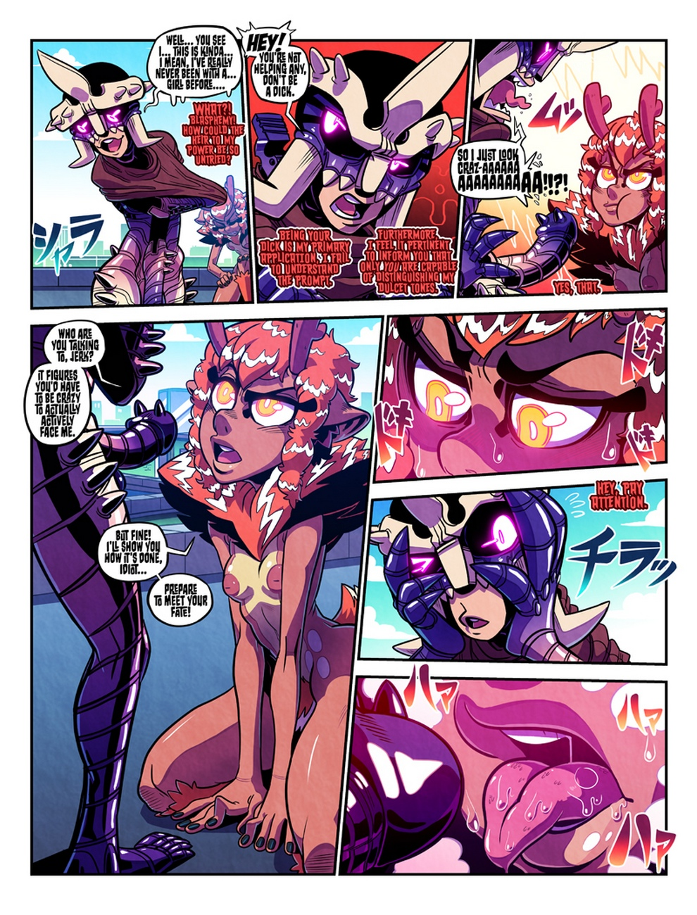 Love-Gun-2-Oh-Deer-Lord 3 free sex comic